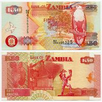 Замбия. 50 квача (образца 2007 года, P37f, XF)