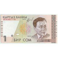 Киргизия 1 сом 1999 год. UNC
