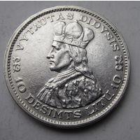 Литва, 10 литов, 1936, серебро