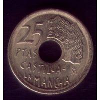 25 Песет 1996 год Испания Дон Кихот