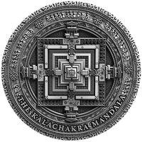 "Ниуэ 5 долларов 2019г. ""Калачакра Мандала"". Монета в капсуле; деревянном подарочном футляре; сертификат; коробка. СЕРЕБРО 62,20гр.(2 oz)."
