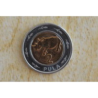 Ботсвана 2 пула 2013