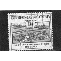 Колумбия. Монастырь Сан Диего, Багота