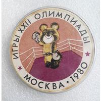 Бокс. Олимпийский Мишка. Игры 22-й Олимпиады. Москва 1980 год #0514-SP12