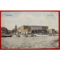Стокгольм. Старинная открытка. Чистая.
