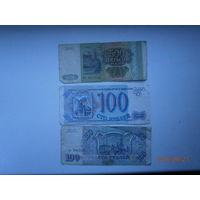 100 и 500 рублей Россия, 1993 год, 3 банкноты 1 лотом