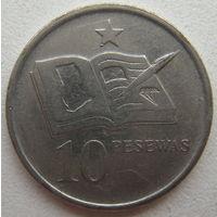 Гана 10 песев 2007 г.
