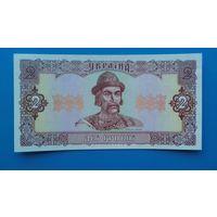 2 гривны 1992 года. Украина. aUNC