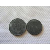 20 лей 1942 г. + 5 лей 1922(?)г.
