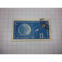 Болгария 1962  XIII конгресс Международной федерации астронавтики в Варне