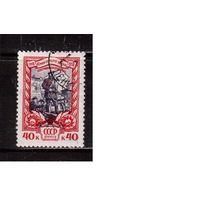 СССР-1958, (Заг.2080)  гаш., Компартия Украины