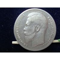 """Монета """"1 рубль"""" , Николай II,1897 г. Хорошее состояние,серебро 900 пробы."""