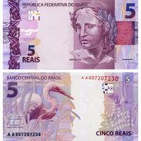 Бразилия 5 реалов  2010 год UNC
