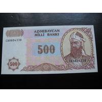 АЗЕРБАЙДЖАН 500 МАНАТ UNC