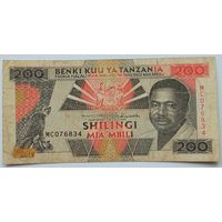 Танзания 200 Шиллингов 1993 , F, 711