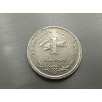 Хорватия 1 куна 1995