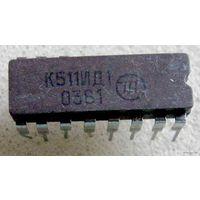 Дешифратор двоично-десятичного кода в десятичный с высоковольтным выходом К511ИД1