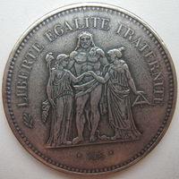 Франция 50 франков 1976 г. Копия (d)