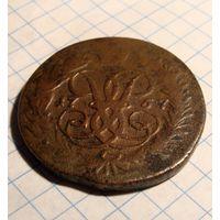 2копейки 1757