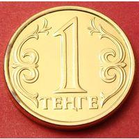 Казахстан. 1 тенге 2017 год  UC#5