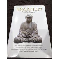 Буддизм энциклопедия