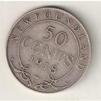 Ньюфауленд  50 цент 1919