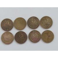 Монета 5 копеек ссср