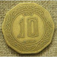 10 динаров 1979 Алжир