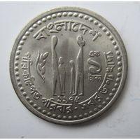 Бангладеш. 1 така 1975.8G-14