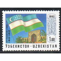 Флаг Узбекистан 1992 год чистая серия из 1 марки