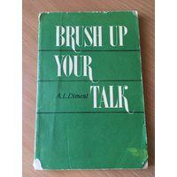 Brush up your talk. Совершенствуй свой английский язык