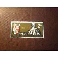 Мальта 1969 г. Герб университета  и Великого Магистра де Фонсека (основатель).