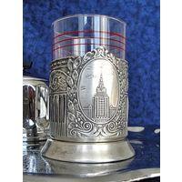 Подстаканник МГУ (Кольчугино, 50 -тых годов СССР) + Бонус чайная ложечка и стакан!