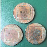 2 пара 3 копейки погодовка редких монет.1772,1773,1774г