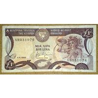 Кипр 1 фунт 1989г