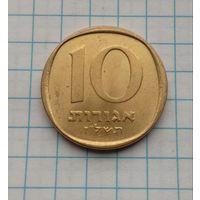Израиль 10 агарот 1974г. Блеск. Пальма.