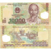 Вьетнам. 10 000 донг 2007. [UNC]