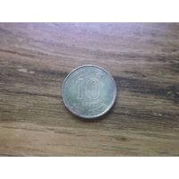 Гонконг 10 центов 1997.