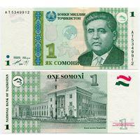 Таджикистан. 1 сомони (образца 1999 года, выпуск 2010, P14A, UNC) [серия AT]