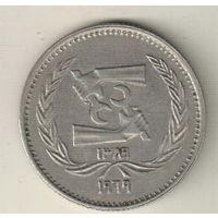 Египет 5 пиастр 1969 50 лет Международной организации труда