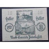 Нотгельд. 10 геллеров 1920 #36