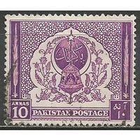 Пакистан. Кубок. 1951г. Mi#61.