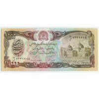 Афганистан 1000 афгани 1991 год.