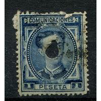 Испания - 1876г. - король Альфонс XII, 1 peseta - 1 марка - гашёная со сквозным дефектом (Лот 102С). Без МЦ!