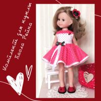 Платье для куклы Паола Рейна, туфельки и заколка для волос