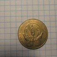 Словения 5т 1995 фао