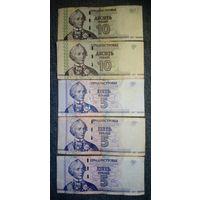 35 рублей Приднестровья
