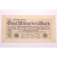 Германия, 5 миллиардов марок 1923 год
