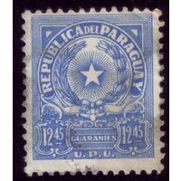 1 марка 1962 год Парагвай 1155