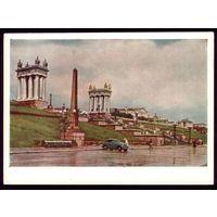 1959 год Сталинград Волжская лестница